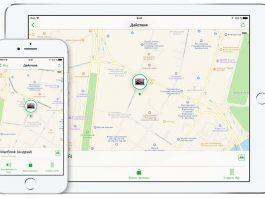 iCloud поиск