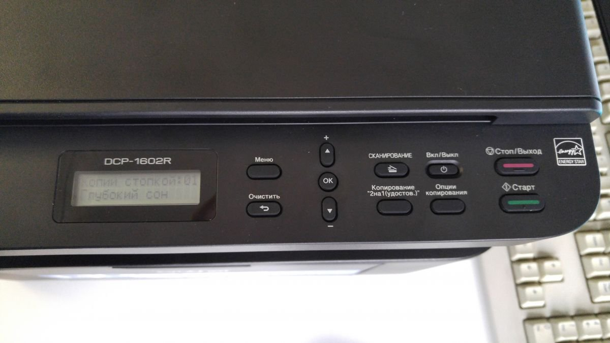 Тест и обзор МФУ Brother DCP-1602R: компактный помощник в офисе и дома