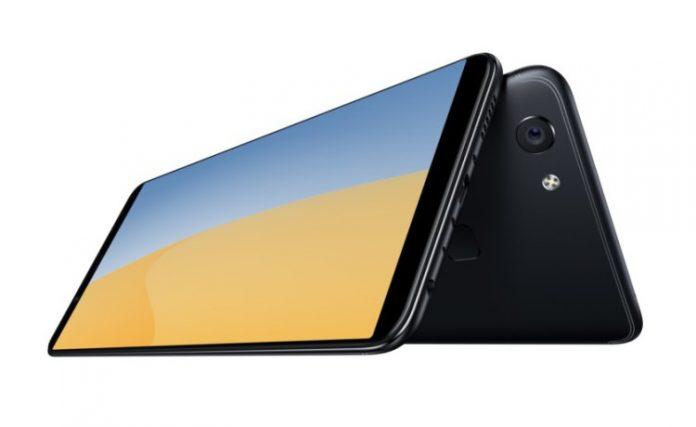 Vivo V7 — безрамочный смартфон с 24-мегапиксельной фронтальной камерой