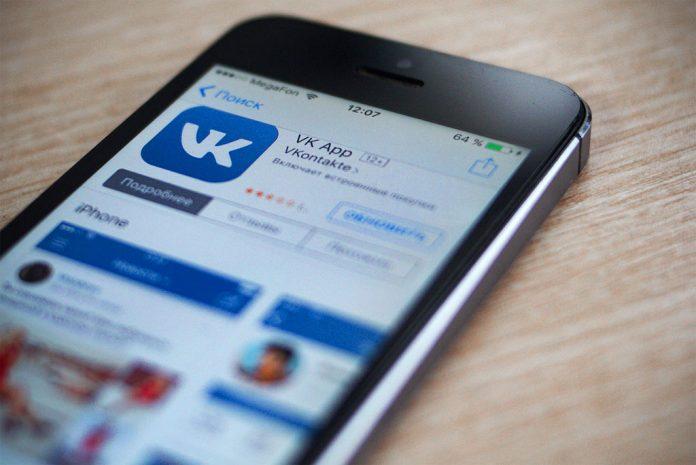Во ВКонтакте теперь можно редактировать уже отправленные сообщения