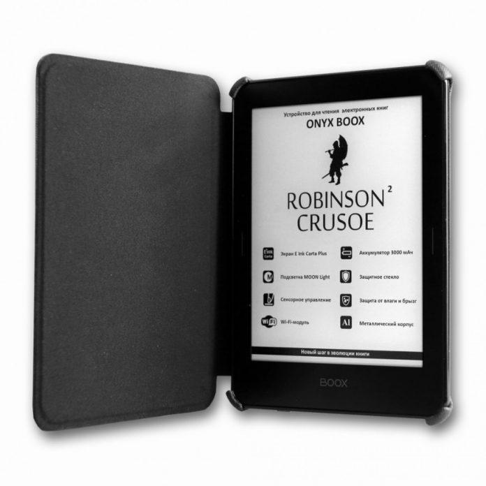 Начались российские продажи ридера Onyx Boox Robinson Crusoe 2