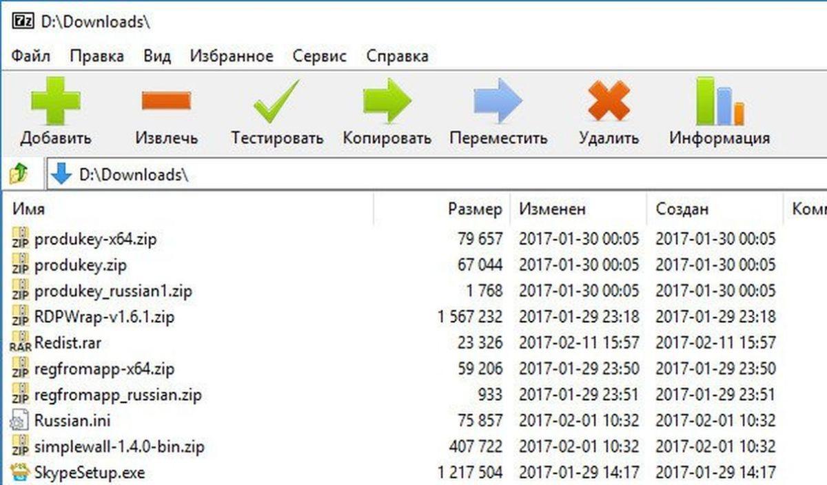 Лучшие бесплатные программы для Windows-ПК, которые пригодятся всем