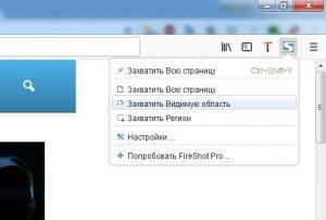 Как сделать снимки экрана с помощью браузерных расширений и утилит в Windows 10