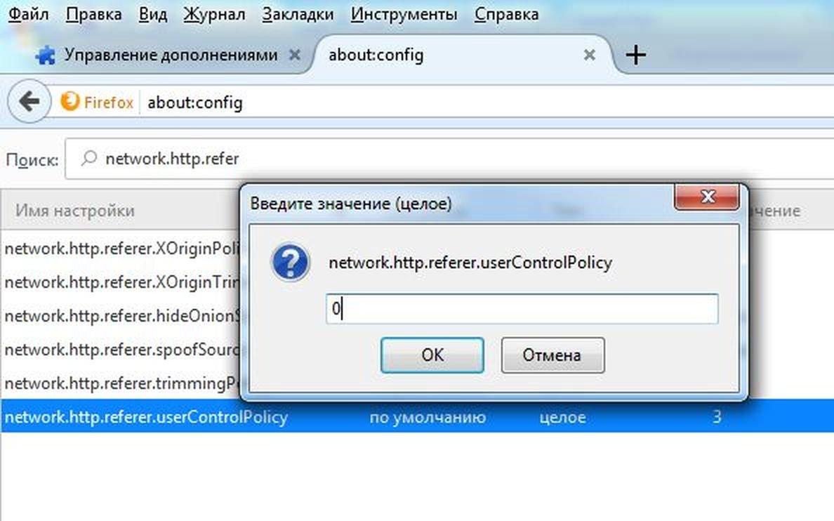 Расширения для браузера, которые обезопасят вас в Сети