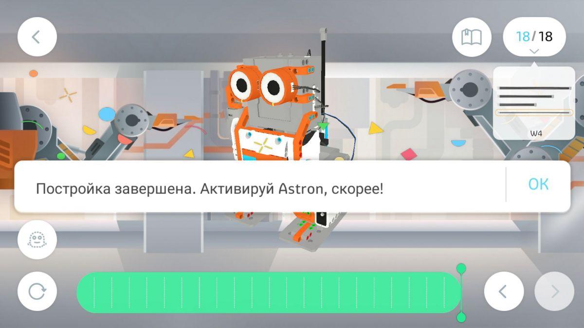 Конструктор UBTech Robotics: мечтай, учись, твори с роботом