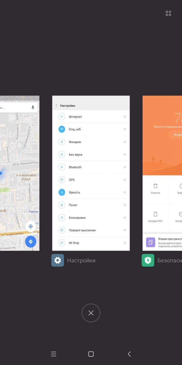 Тест и обзор смартфона Xiaomi Mi Mix 2: шикарный, как iPhone X