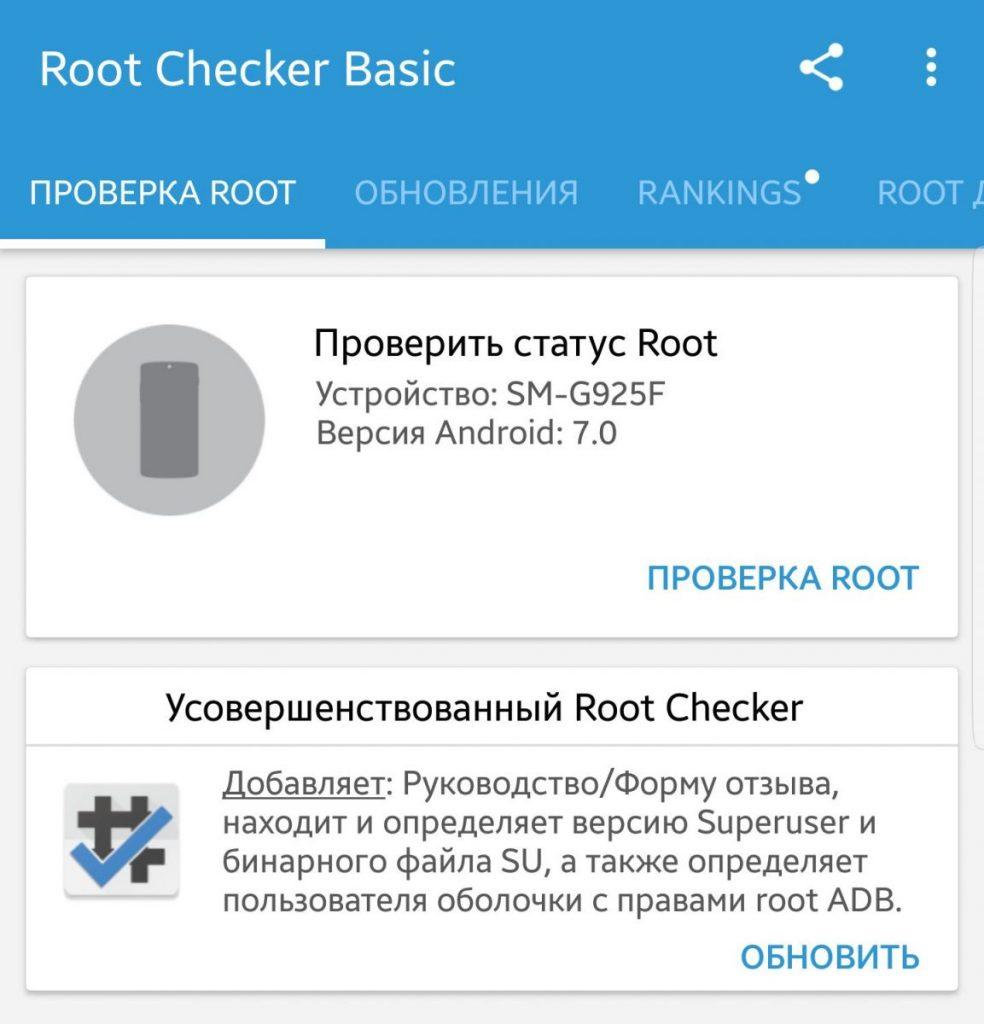 Super root