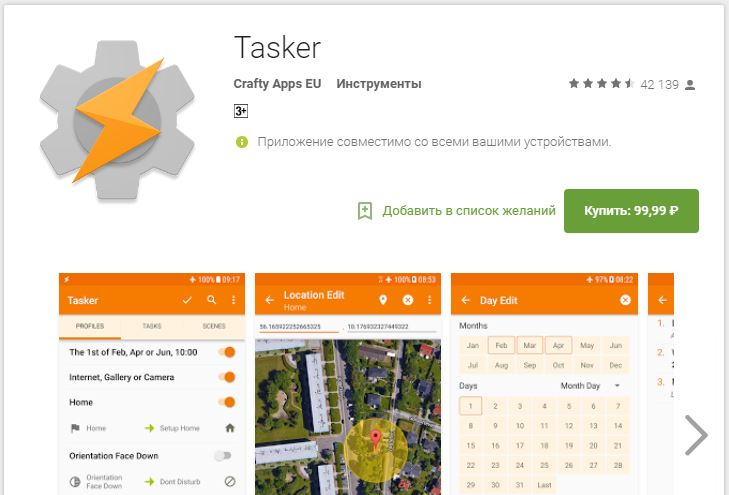 Google предупреждает: из Play Market могут исчезнуть некоторые приложения