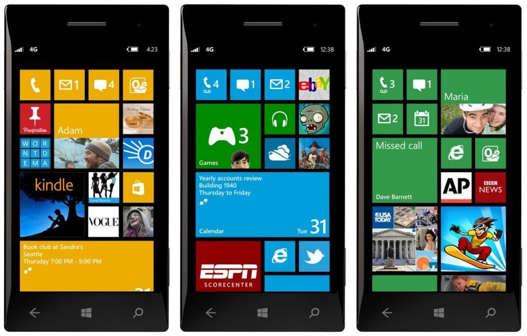 Как определить местоположение Windows-смартфона?