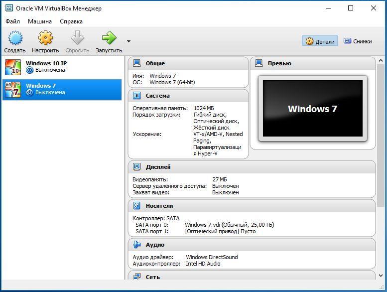 При правильной настройке после установки BitBox можно использовать VirtualBox и для других виртуальных систем