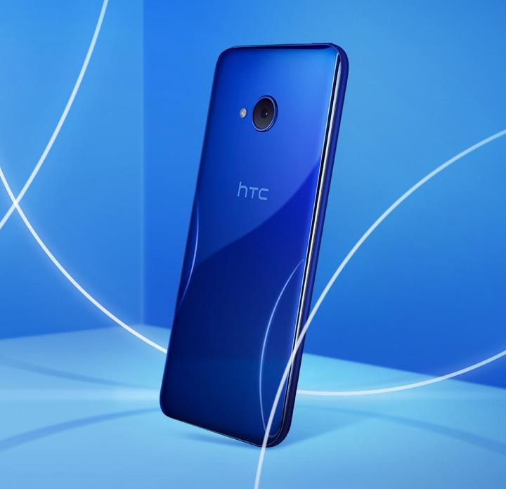 HTC U11 Life: сзади смартфон выглядит довольно приятно. Но то, что обратная сторона выполнена из пластика, можно быстро определить, если постучать по ней пальцем.