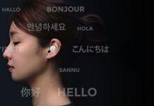 mymanu-earphones