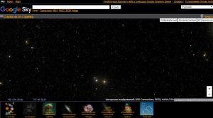 Изучайте другие планеты с Google Sky