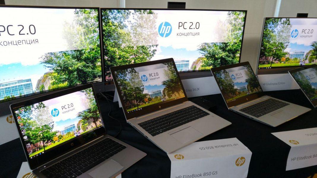HP привезла в Россию компьютеры нового поколения PC 2.0