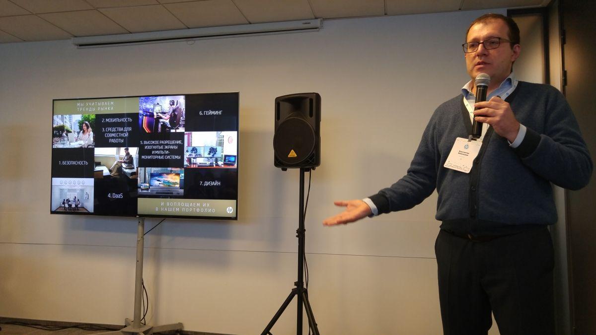 Константин Кимельман, директор по развитию бизнеса персональных систем HP в России