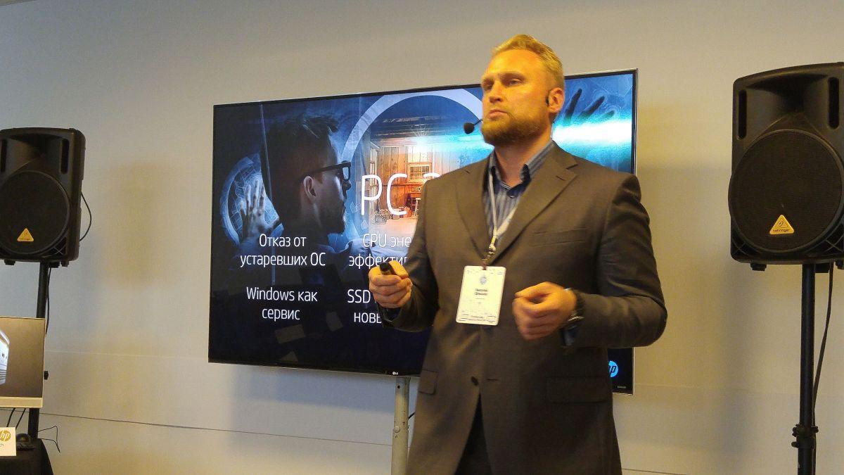 Николай Шмыков, руководитель группы по развитию категории персональных систем для бизнеса HP в России