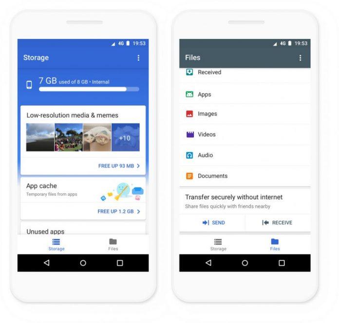 Google представила приложение для быстрой очистки памяти смартфона