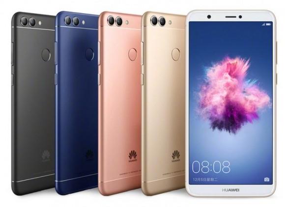 Huawei представила недорогой смартфон с внешностью флагмана Enjoy 7S