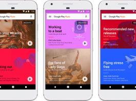 Google Play Музыка