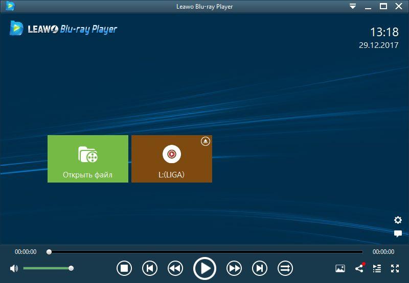 Чем проигрывать DVD- и Blu-ray-диски в Windows 10?