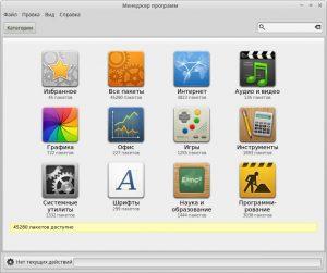 Менеджер программ в Linux Mint