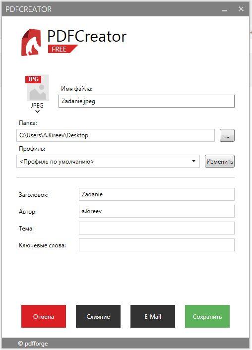 Как преобразовать текстовые файлы Word в изображения различных форматов