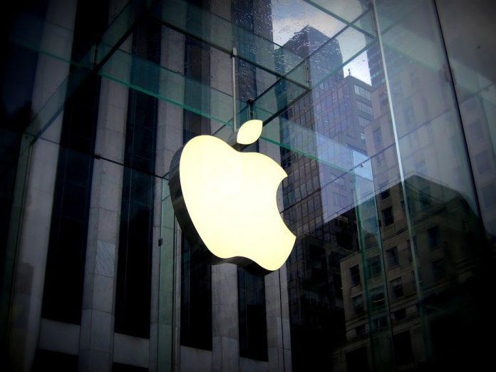 Apple вернет 13 миллиардов евро недоплаченных налогов