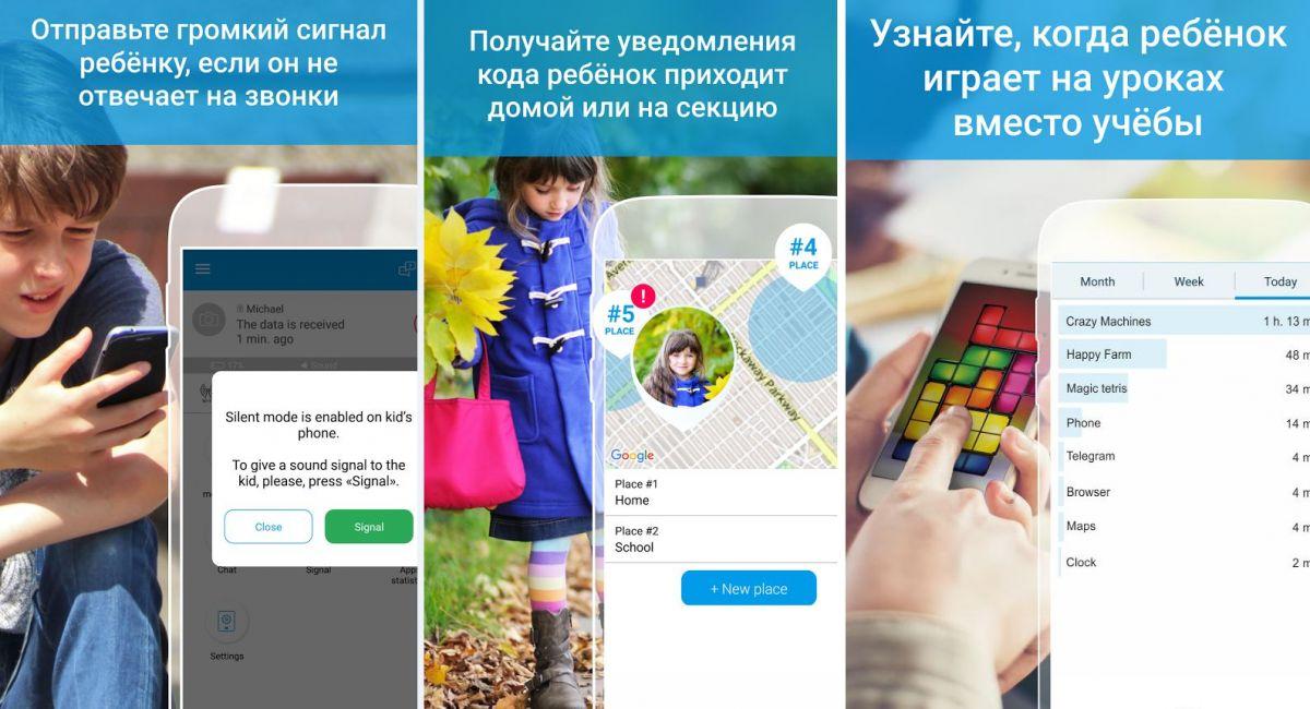 лучшие приложения для знакомства россия