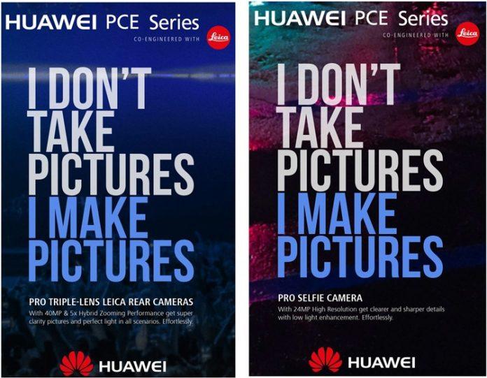 Huawei работает над смартфоном с 40-мегапиксельной камерой