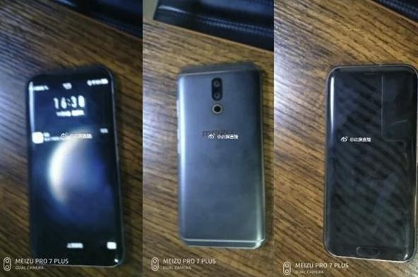 Вглобальной паутине размещены фото 3-х новых телефонов компании Meizu