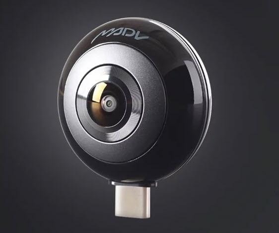 Xiaomi анонсировала панорамную камеру для смартфонов