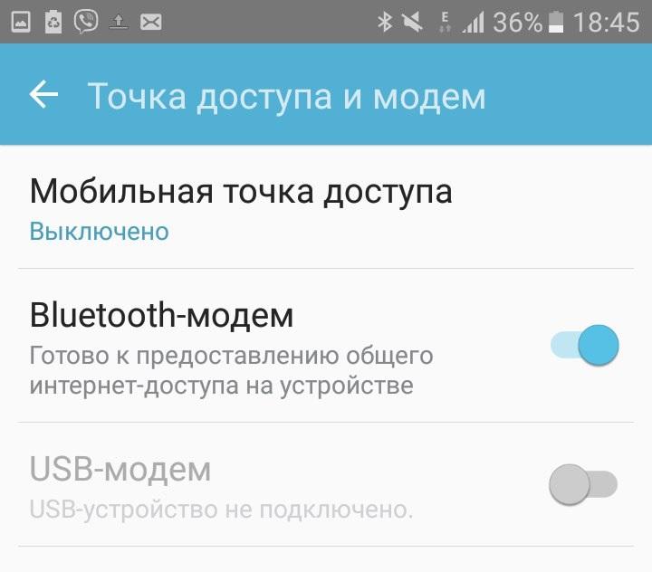 Bluetooth как точка доступа сделать