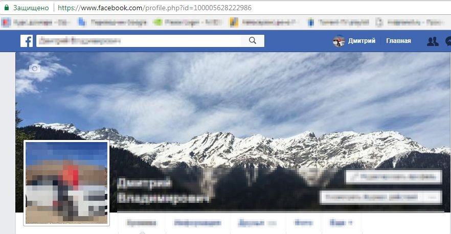 Кто посещал страницу вашего профиля на Facebook?