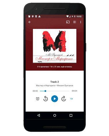 В Google Play появились аудиокниги на русском языке