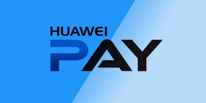 Россия станет первой страной, куда придет новый платежный сервис от Huawei