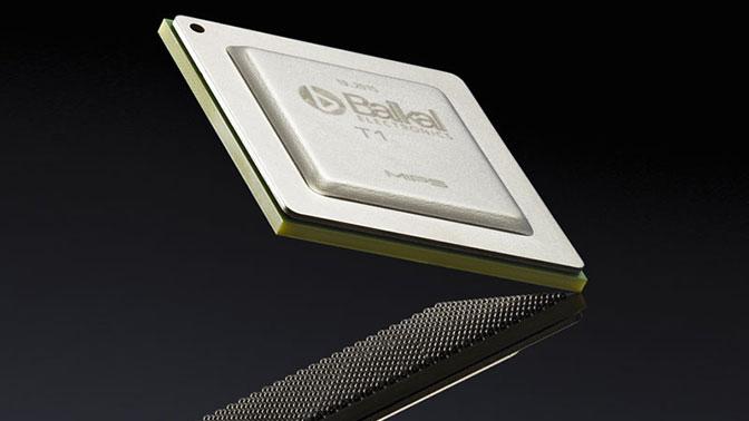 Российские процессоры «Байкал» вскоре поступят в открытую продажу