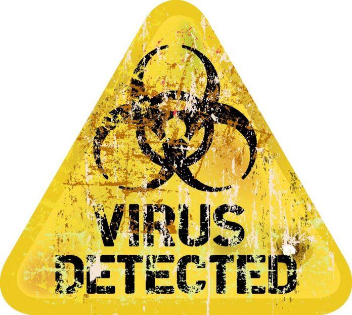 Новый вирус неможет найти ниодин изантивирусов