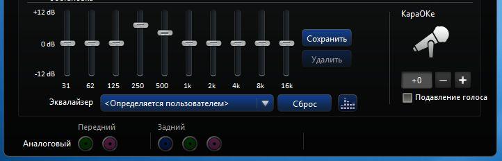 Как правильно регулировать и управлять звуком в Windows