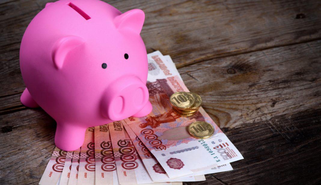 Как защитить банковский счет: безопасный онлайн-банкинг