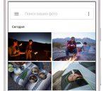 5 необычных сервисов Google: для души и тела