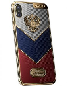 iPhone X Tricolour Olympic