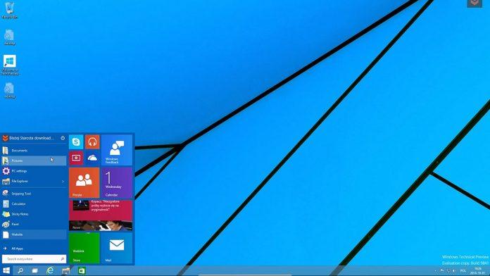 В Windows 10 появится турбо-режим