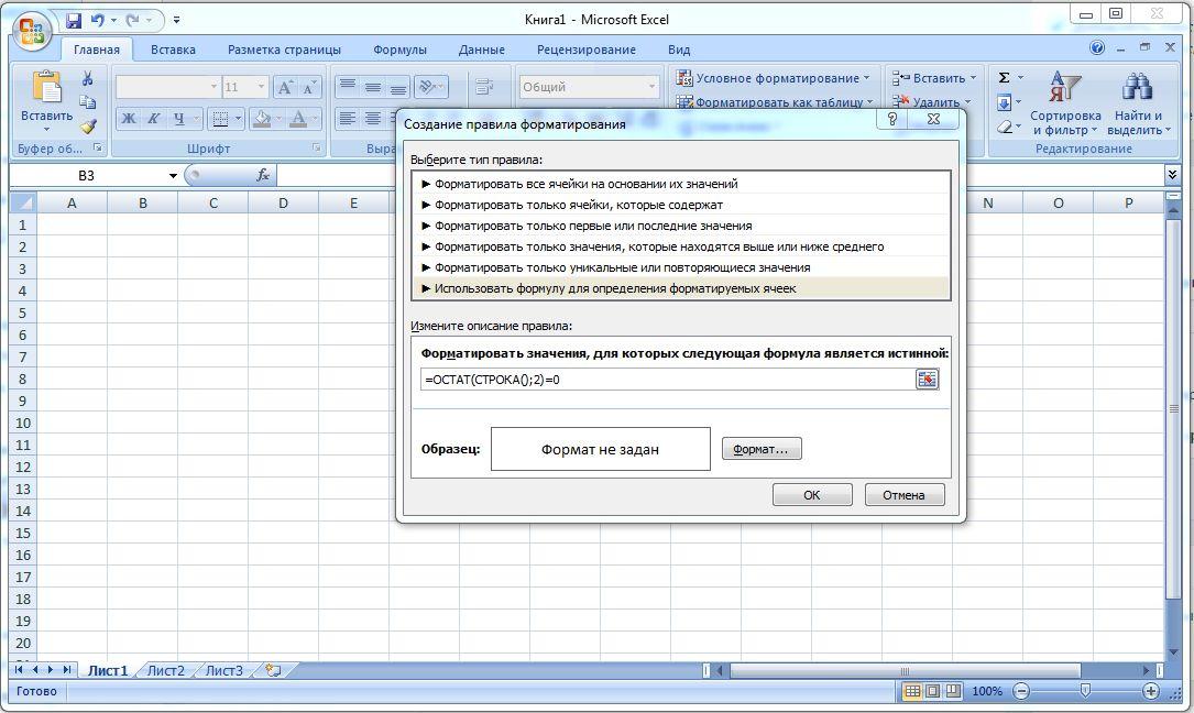 Как в Excel визуально «оживить» таблицу