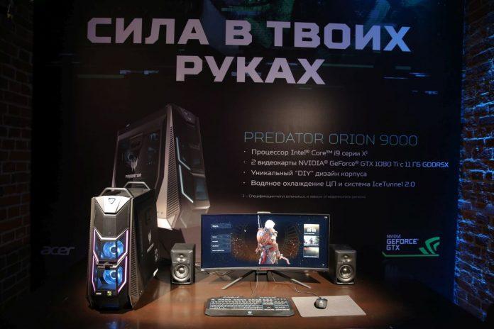 Acer начала русские продажи безумно мощного игровогоПК Predator Orion 9000