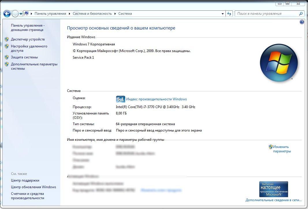 Как переключиться с Windows 32 на 64 бита: все плюсы и минусы перехода