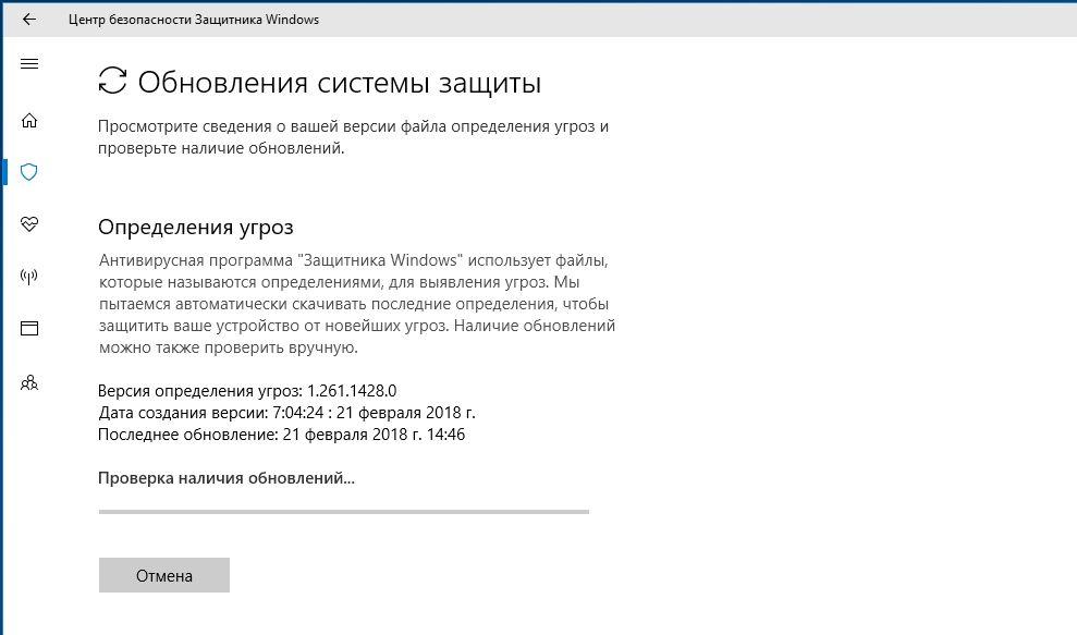 Windows требуется срочная защита: вирусы могут обойти встроенный антивирусный сканер