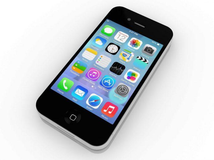 Утечку исходного кода iOS называют крупнейшей в истории Apple