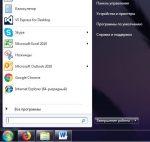 Меню «Пуск» в Windows 7