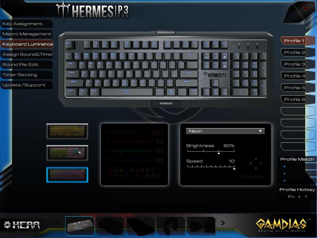 Gamdias Hera - настройка клавиатуры