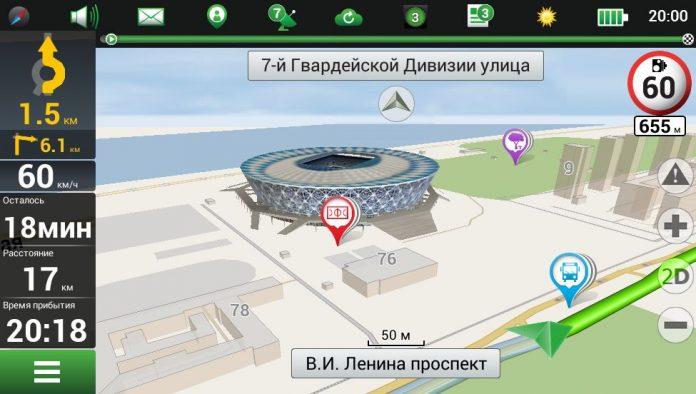 NAVITEL выпустила новые навигационные карты России, Беларуси и Казахстана